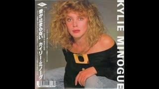1988年12月21日 洋楽 「愛が止まらない」(カイリー・ミノーグ)