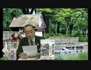 【水間条項国益最前線】会員動画第144回『天皇家を救う秘中の秘出版・中川昭一追悼式を妨害した水島社長・茂木弘道の私文書偽造・他』