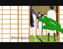 【MMD刀剣乱舞寸劇】眠すぎた長谷部