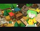 小さな村をカイゼンしよう【factory town/ゆっくり実況】#2
