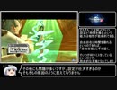 【感想動画】PSO2 ストーリーモード Ep.2 まとめ