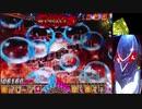 【パチンコ実機動画】CR聖闘士星矢 黄金(MAX) 038【養分の墓場】