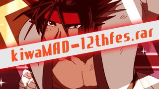 【フタエノキワミ】kiwaMAD-12thfes.rar