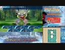 【実況】世界樹の迷宮X タイムシフト Part34-4【初見】