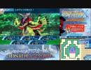 【実況】世界樹の迷宮X タイムシフト Part34-6【初見】