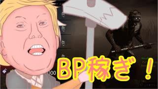 【Dead by Daylight】紲星あかりのへっぽこ殺伐DBD!part4!新キラーに向けて課題をこなそう!