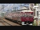 迷列車で行こう 第C号線(番外編) 第7号線から第9号線の補足、コメント返信
