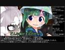 【けものフレンズR】 第3話 戦闘シーン:解説編