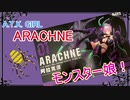 A.T.K. GIRL ARACHNE