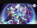 【動画付】Fate/Grand Order カルデア・ラジオ局 Plus2019年8月30日#022ゲスト悠木碧