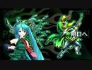 【初音ミク】J3 SC相模原 非公認勝手に応援ソング 「SAGAMIHARA ANTHEM THE FUTURE 2nd season version」  【ボカロ】【オリジナルMV】