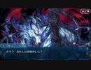 【実況】今更ながらFate/Grand Orderを初プレイする!幕間 新宿のアヴェンジャー