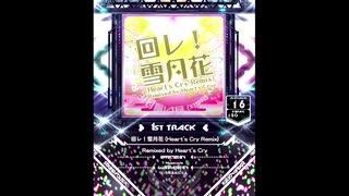 【SDVX】回レ!雪月花(Heart's Cry Remix