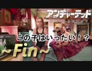 FINAL【アンチャーテッド4】一緒に財宝を見に行かないか!【実況】