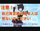 日本の女性を褒める歌 / 初音ミク