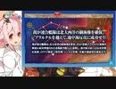 19夏イベ 欧州方面反撃作戦発動!「シングル作戦」E2-2突破動画