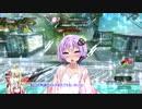 【B5/BBPS4】音声娘とボーダーブレイク・改 23回目