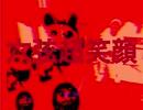 【結月ゆかり】六弦超笑顔【隧ゥ縺ョ豁ェ縺ィ荳榊鵠蜥碁浹】