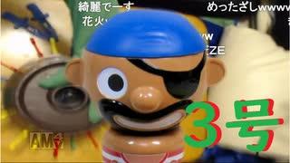 【会員生放送】タンクトップ通信 第3号