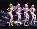 MMD-Dance 巡音ルカ・ハク・GUMI ・Lily~As If It's Your Last