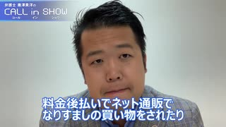 唐澤貴洋の新作動画にsyamuの元代理人登場