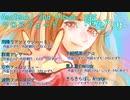【10分XFD】Asatsuki 2nd album/雨色アンサー
