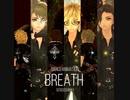 【幻想神域】ダンス動画「Breath」