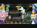 編集に疲れた茜ちゃんが息抜きに ロックマンX4 をプレイして編集時間を ZERO にしてしまった件。Part3