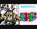 あゆみちゃん#5 かかったなアホが!