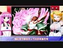 レトロゲーメイドARS最終回「アナザーレトロゲーメイド」【レトロゲーム紹介動画】