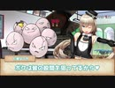 【シノビガミTRPG】かわらずのいし Part2【実卓リプレイ】