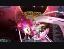 【PSO2】領域調査:異世界の残滓 Hr 999