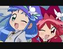 ふしぎ星の☆ふたご姫 Gyu! OP「キミノアシタ」FLIP-FLAP