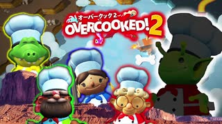 【Overcooked!2】ヤベェ料理人2人がオーバークック2を実況!♯15【MSSP/M.S.S Project】