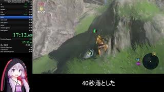 【RTA】ゼルダの伝説 BotW any% 36:23.03