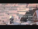 【ch】うんこちゃん『Project Winter』part3【2019/08/31】