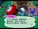 ◆どうぶつの森e+ 実況プレイ◆part153