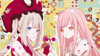 【Fate/UTAU】ギミック【メイヴ & マリー】