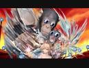 【グランブルーファンタジー】サルでもわかるエウロペHLのソロバトル(カットあり)-アイルをグランデ編成入りでエウロペHLソロ