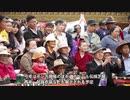 チベット仏教最大の祭典「ショトゥン祭り」、30日に開始