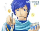 【KAITO】お兄さんは心配性【を勝手に描い