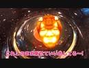 【卵】渋谷のロフト一下品なピーチのレ〇プ漬けごはん作ったらエロすぎたw