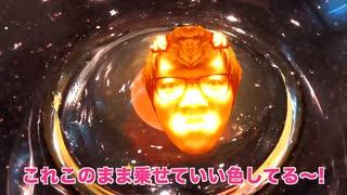 【卵】渋谷のロフト一下品なピーチのレ〇