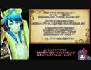 【メギド72】とりあえずソロモンの永遠の冒険譚【死邪本ギガスE-3】