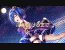 【静凛】「夜が明けるまで」【VTuberイメージソング】V.Music
