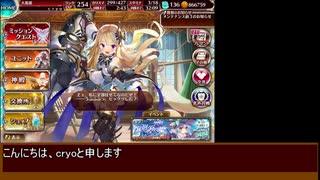 【ゆっくり実況】第21回No.1ガバ王子決定戦