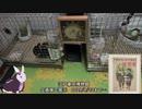 【ウサギ動画】ウサギたちの一日【第五回ひじき祭】