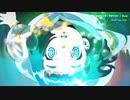 僕らまだアンダーグラウンド / Eve - Cover by g2