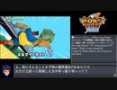 イナズマイレブン3 対戦動画 その27
