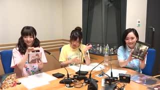 完全版【公式高画質版】『Fate/Grand Order カルデア・ラジオ局 Plus』 #138 (2019年8月30日配信) ゲスト:悠木碧さん